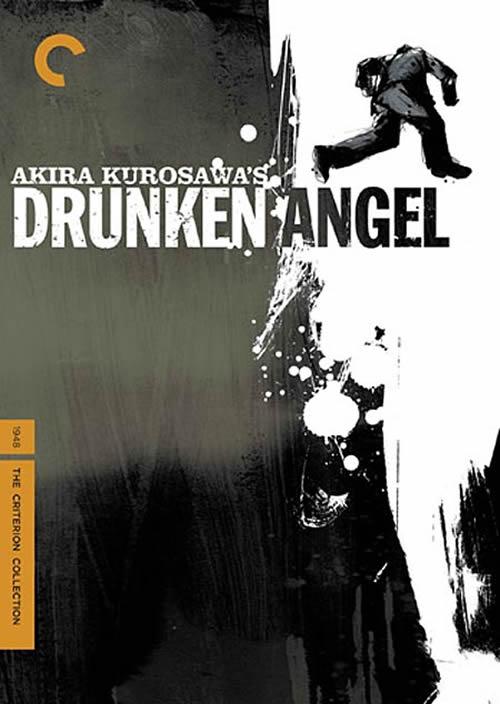 Drunken Angel, Akira Kurosawa