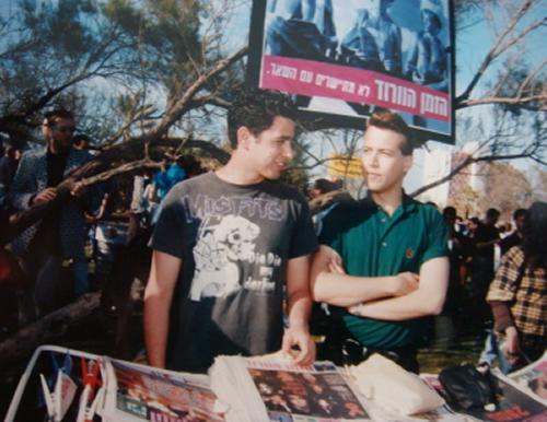 Gay Days, Yair Qedar