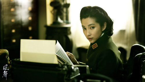 Li Bingbing in The Message