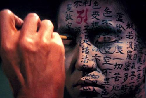 Kwaidan Masaki Kobayashi