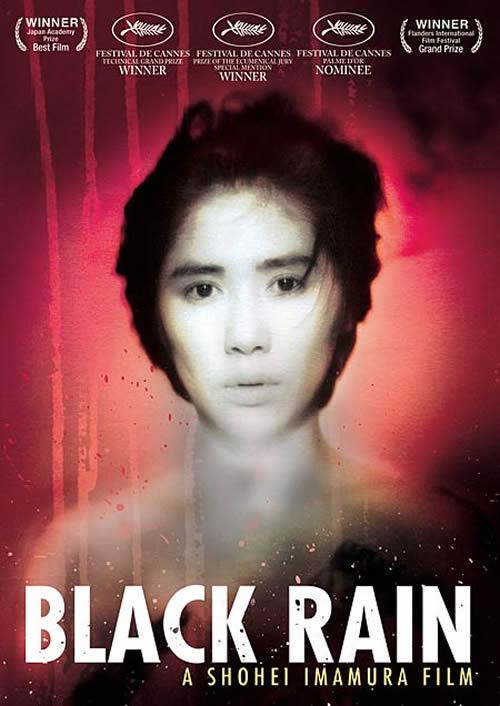 Black Rain Shohei Imamura