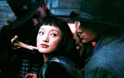 Ru guo · Ai / Perhaps Love (2006) by Peter Chan, with Zhou Xun, Jacky Cheung, Takeshi Kaneshiro